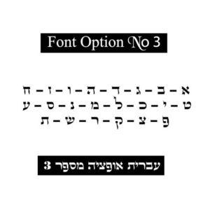 Font option 3