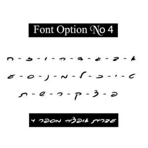 Font option 4